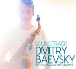 dmitrybaevskysoundtrack-300x269